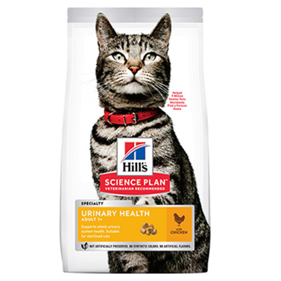Hills Cat Adult URINARY HEALTH - за поддържане на уринарна ситема - 604135,604136,604138