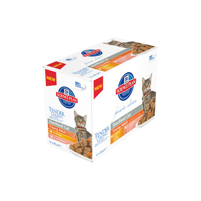 Hills SP Feline Young Adult Sterilised Cat Food Pouches Multipack - 12 пауча x 85 гр - 3766V